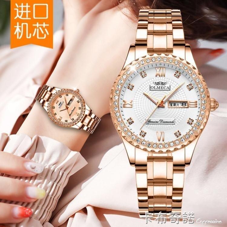 新款瑞士手錶女時尚潮流防水女士手錶ins風學生夜光石英表