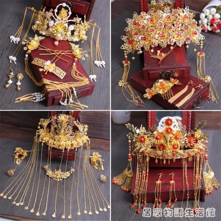 新款中式新娘頭飾復古鳳冠流蘇髮簪子秀禾服龍鳳褂敬酒服髮飾