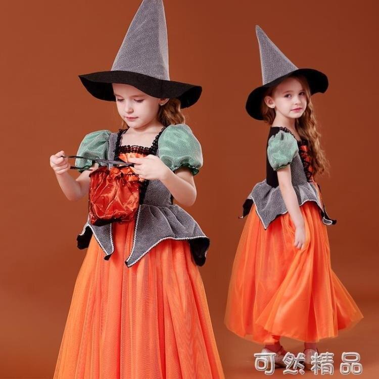 萬圣節兒童服裝女童女巫演出服公主裙cosplay小巫婆角色扮演表演