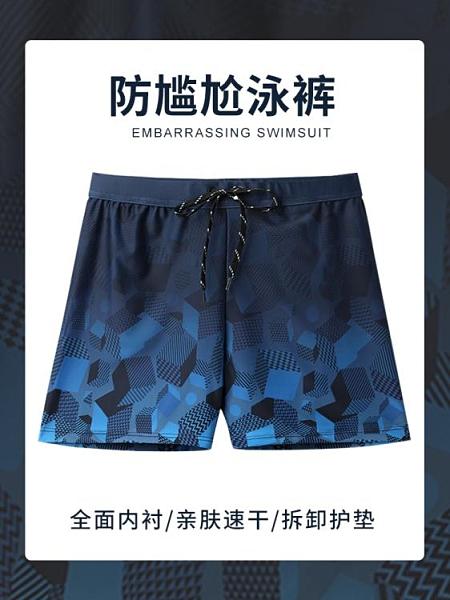 游泳褲男防尷尬寬鬆速幹男士平角泳褲泳衣套裝沙灘褲溫泉游泳裝備 艾瑞斯