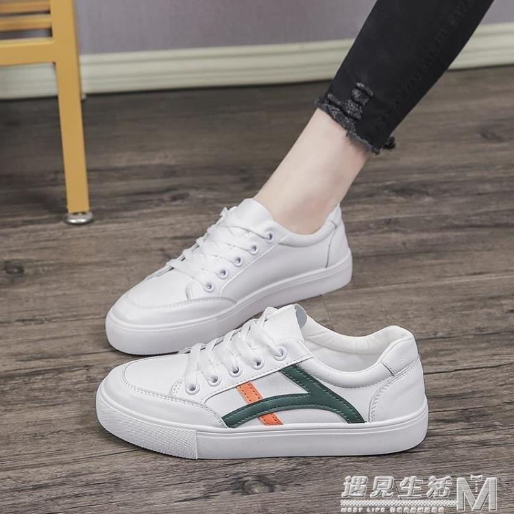 网红爆款小白鞋女春季新款百搭平底运动鞋潮鞋休闲跑步鞋板鞋