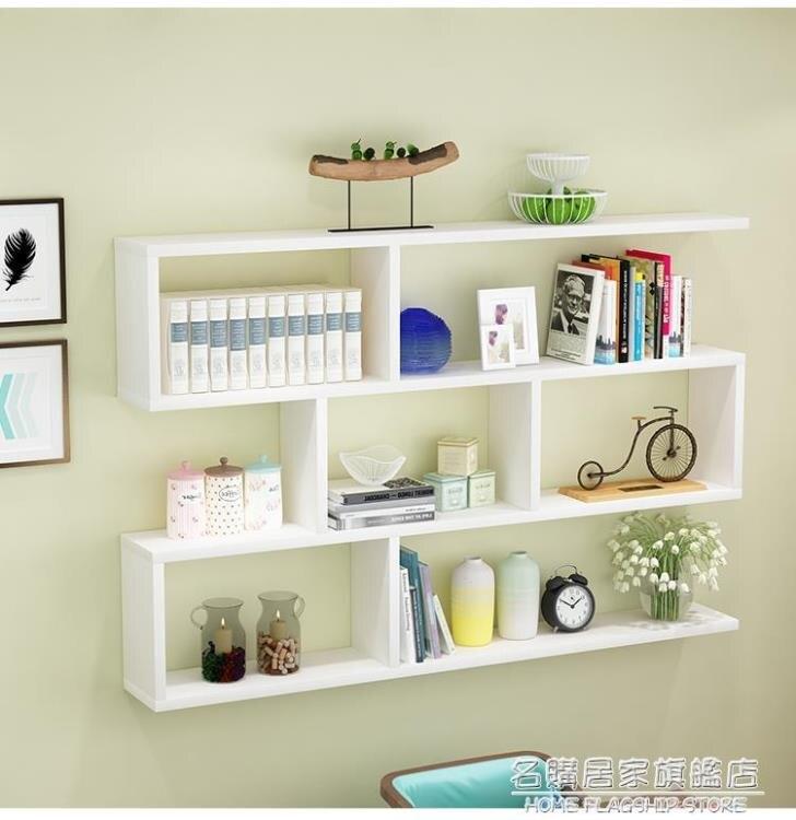 墻上置物架壁掛書架墻架客廳墻面裝飾現代簡約墻壁柜儲物臥室吊柜【】