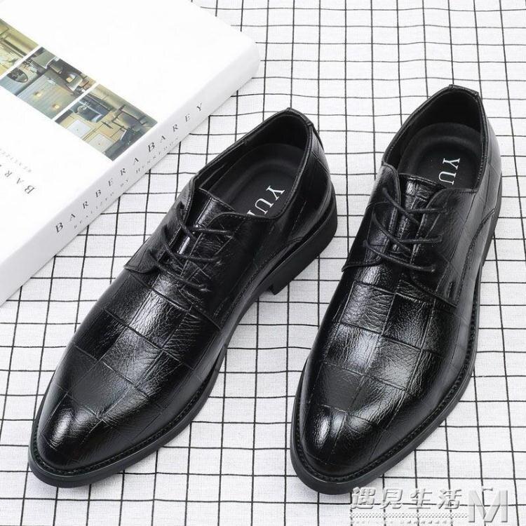 職業皮鞋男青少年商務黑色鞋子男休閒鞋上班正裝男士內增高鞋英倫