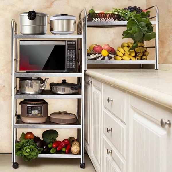 廚房收納架 不銹鋼廚房置物架落地多層微波爐烤箱收納架儲物用品鍋碗架子【幸福小屋】