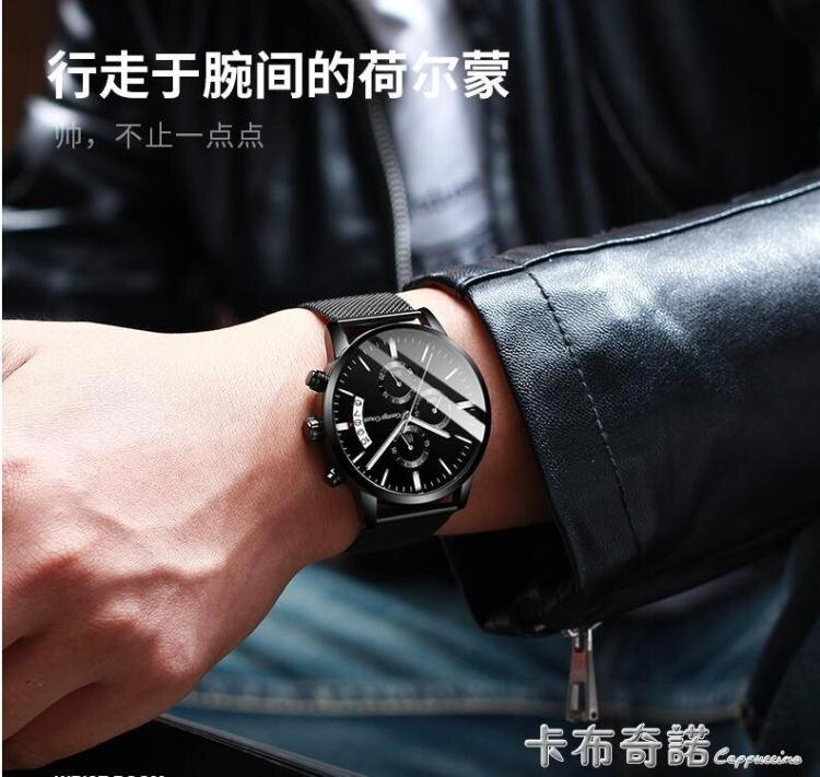 概念全自動機械錶韓版潮流高中初中學生鋼帶手錶男士石英防水男錶