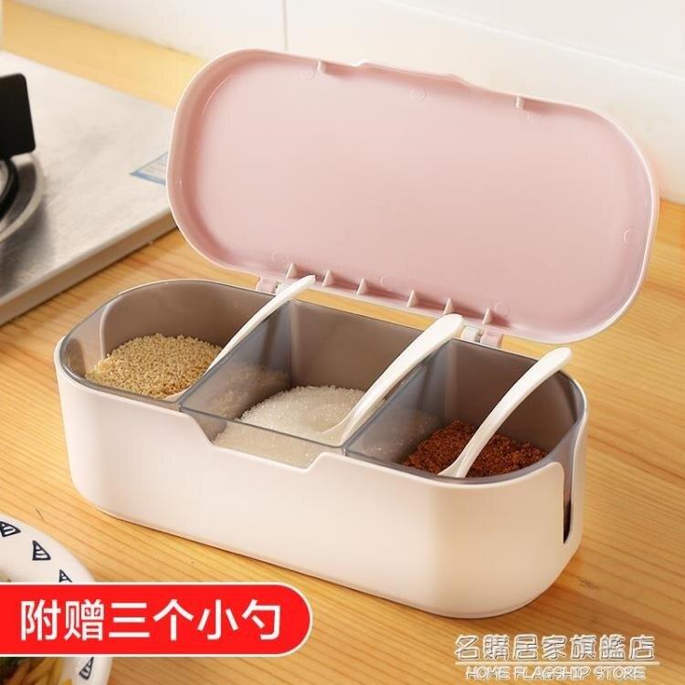 調料罐套裝調味料罐子廚房用品帶蓋味精組合鹽罐品佐料家用收納盒