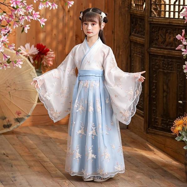 女童漢服超仙古風兒童裝中國風夏季連身裙小女孩古裝12歲裙子夏裝 童趣屋