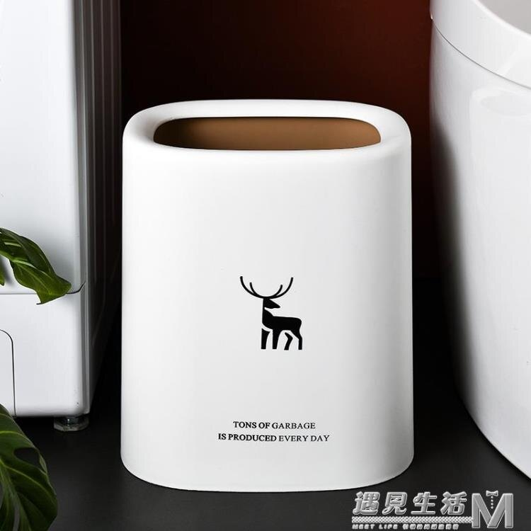 北歐無蓋垃圾桶簡約雙層家用客廳創意北歐風ins臥室廁所衛生間大