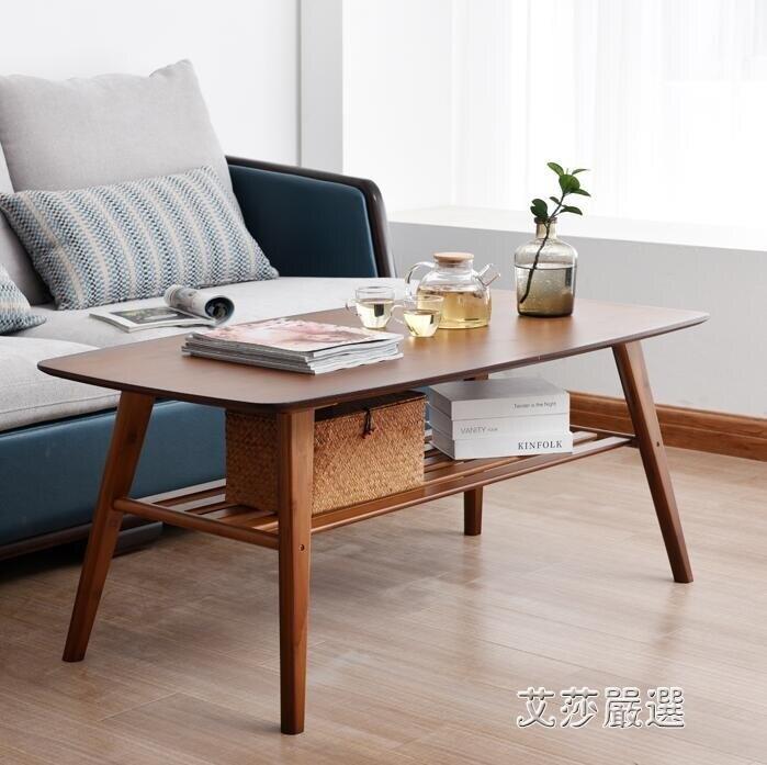 茶几茶幾簡約客廳小戶型北歐現代中式喝茶實木小茶幾經濟型