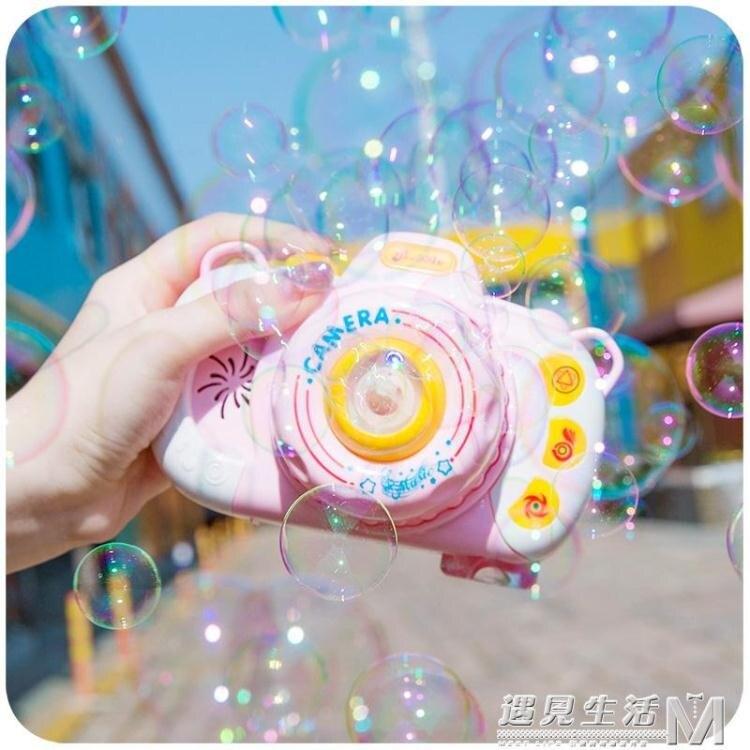 吹泡泡機相機 煙霧兒童網紅少女心泡泡槍器抖音同款電動玩具ins