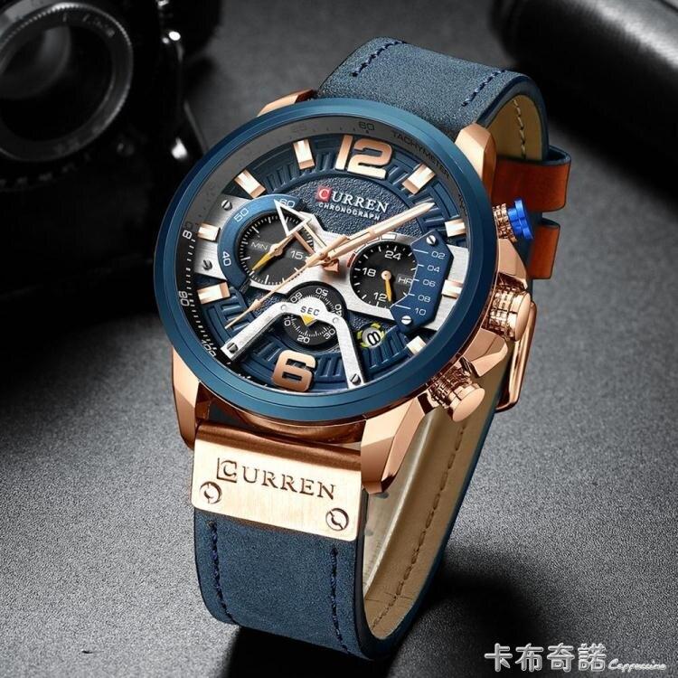 休閒手錶多指針個性男錶美式大盤防水軍錶男8329
