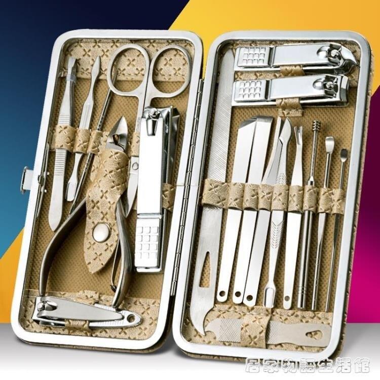 指甲刀套裝家用甲溝指甲鉗修甲工具鷹嘴修腳單個德國指甲剪炎專用