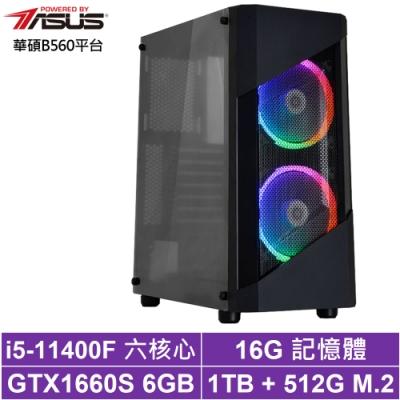 華碩B560平台[銀河劍神]i5六核GTX1660S獨顯電玩機