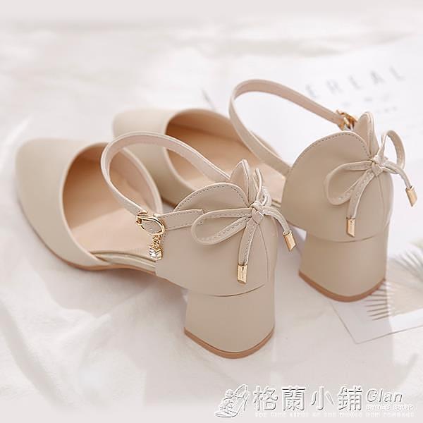 達芙妮沿薦包頭單鞋女年新款一字帶高跟鞋粗跟百搭仙女風中跟 格蘭小鋪