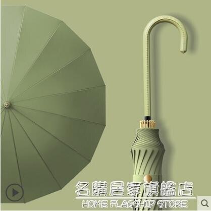 全自動雨傘女晴雨兩用長柄黑膠森系s大號太陽傘遮陽防曬甜美簡約