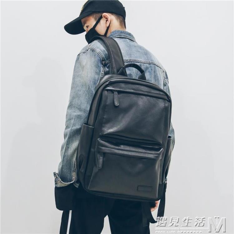 潮牌後背包男士商務背包旅行防雨百搭高中學生電腦書包時尚潮流女