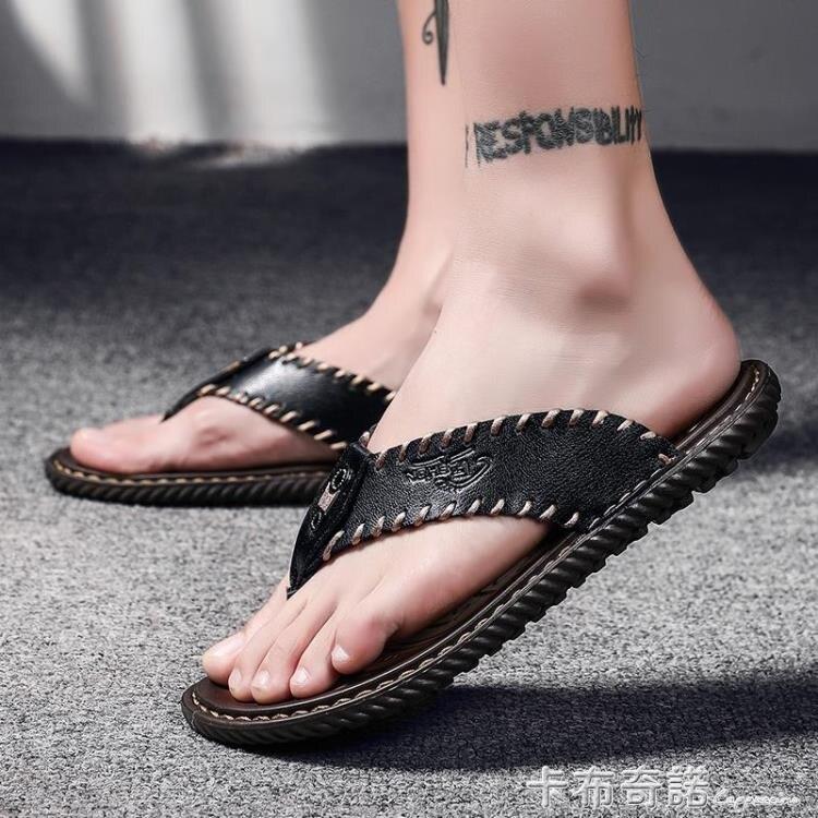 夏季新款人字拖鞋男潮時尚外穿室外涼鞋個性夾腳沙灘男士拖鞋
