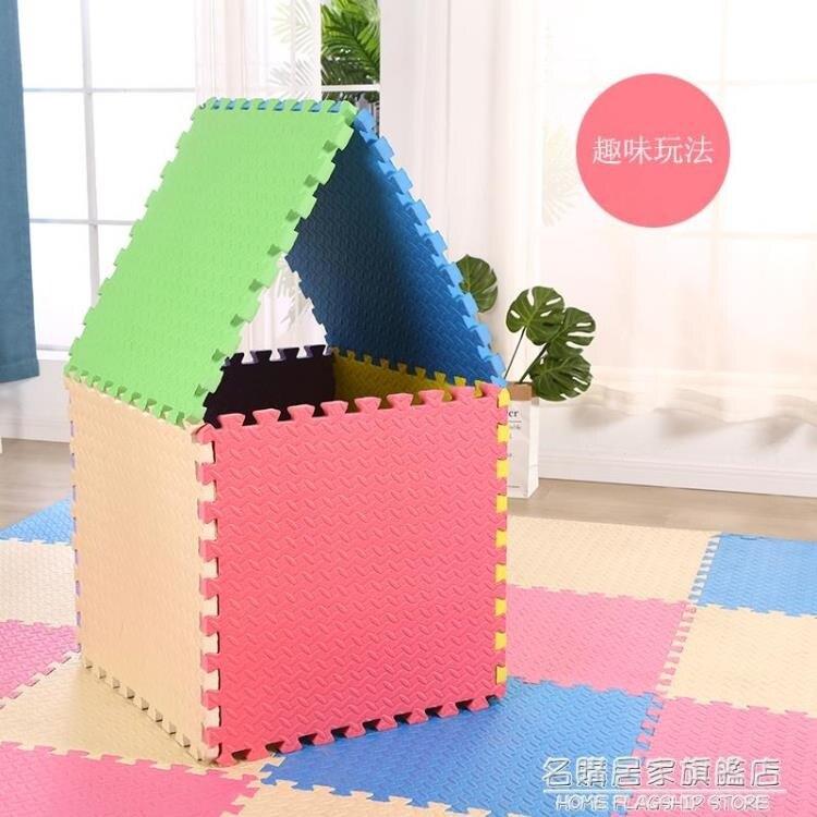 泡沫地墊拼接薄款兒童地板貼臥室加厚宿舍榻榻米墊海綿eva爬爬墊
