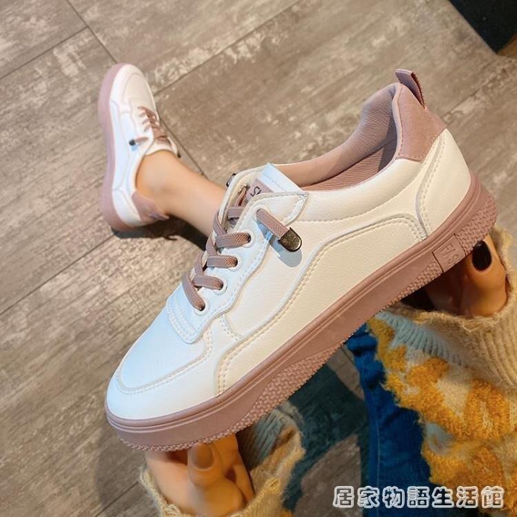 小白鞋女百搭鞋子女年新款瘦瘦鞋網紅帆布鞋平底板鞋女ins潮 居家物语