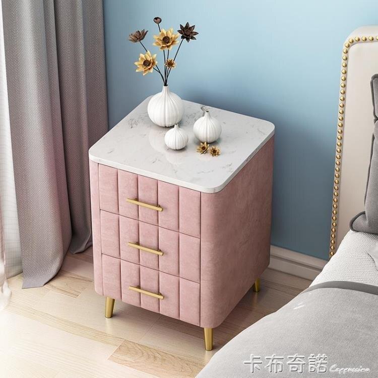 北歐大理石床頭櫃簡約輕奢收納櫃現代臥室網紅ins床邊小型儲物櫃