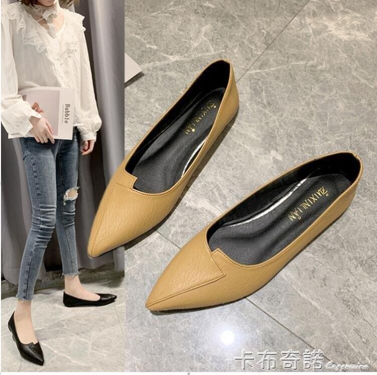 單鞋女平底新款復古百搭軟底四季鞋尖頭淺口舒適職業工作鞋子