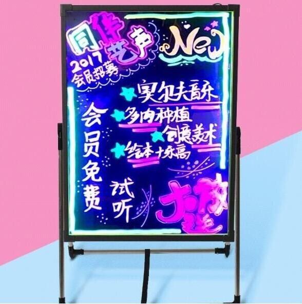 台件代發led電子熒光板手寫發光小黑板店鋪宣傳廣告招牌閃光告板