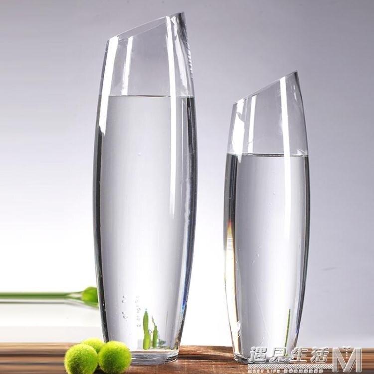 特大號富貴竹花瓶玻璃透明落地大號插花水培銀柳水竹50厘米60cm高