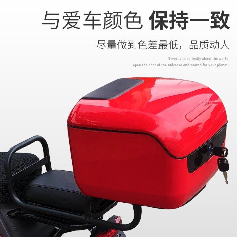 摩托車尾箱 電動車尾箱后備箱電瓶車儲物箱踏板車工具箱加大增容通用中號尾箱『XY17748』