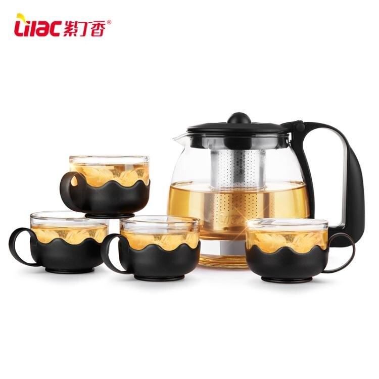 紫丁香耐熱玻璃茶壺不銹鋼過濾茶具套裝花草茶壺茶杯泡茶壺沖茶器 HM