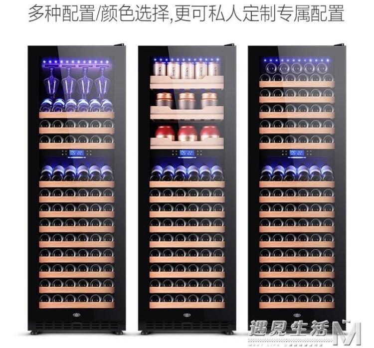 BJ-508D 智慧恒溫酒櫃壓縮機紅酒櫃冰吧雙溫風冷茶葉冷藏櫃