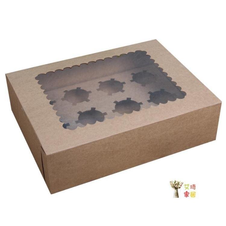 蛋糕包裝盒 紙杯蛋糕打包盒子 2 4 6 12粒慕斯木糠杯布丁馬芬杯 蛋撻包裝盒