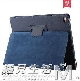 GOMI iPad Mini3保護套蘋果迷你2/5皮套mini4外殼平板電腦a1489