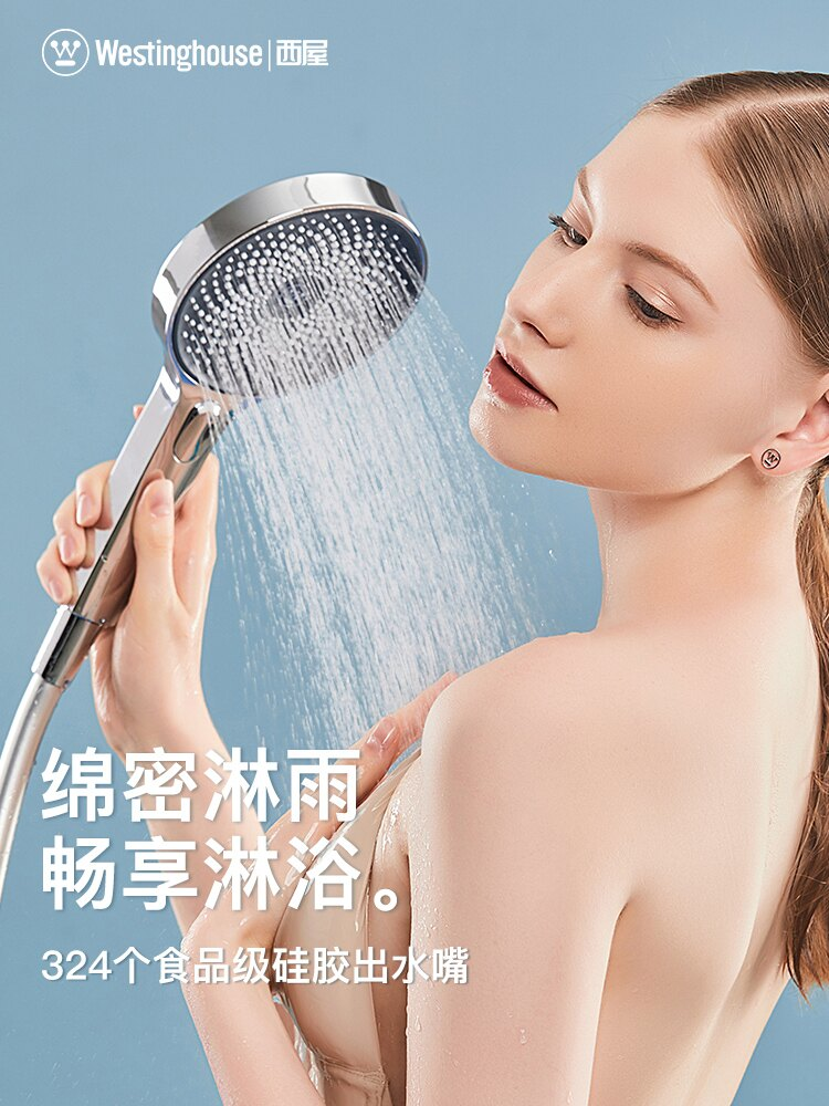 花灑 西屋淋浴花灑噴頭通用浴室淋雨套裝熱水器家用單頭蓮蓬頭軟管套裝【星空物語】HS10