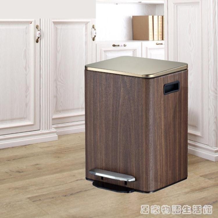北歐垃圾桶家用客廳臥室創意帶蓋廚房衛生間廁所腳踏有蓋