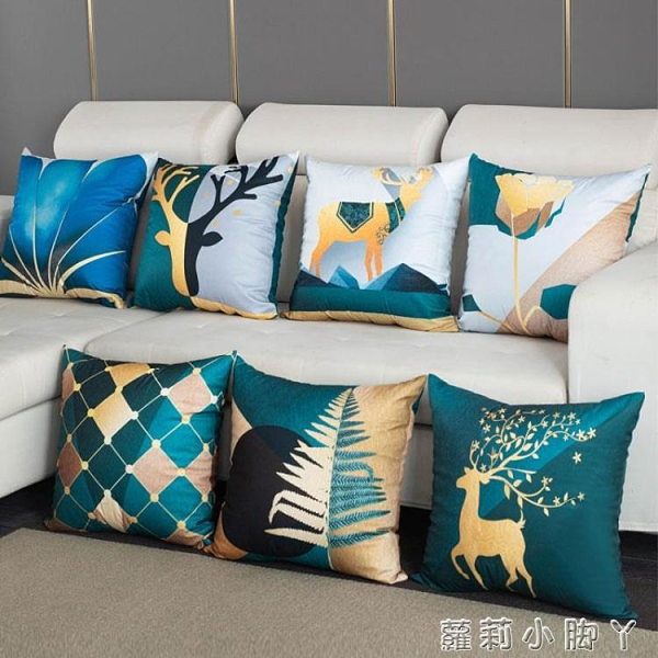 北歐輕奢抱枕靠墊客廳沙發抱枕套不含芯床上大靠枕辦公室護腰定制 NMS蘿莉新品