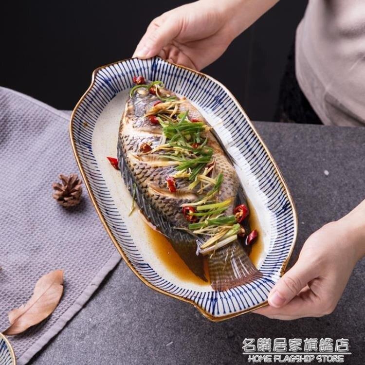 陶瓷盤魚盤蒸魚盤烤魚盤家用菜盤雙耳烤盤焗盤微波爐可用飯店商用