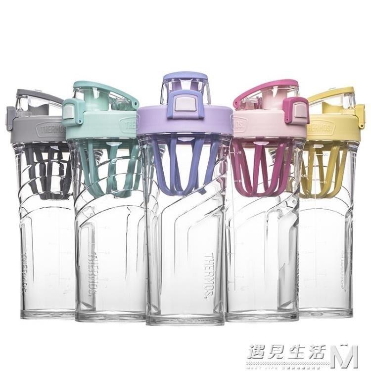 塑料杯網紅搖搖杯運動水杯健身杯奶昔杯便攜隨手行杯健身房