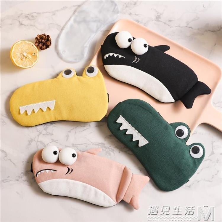 可愛卡通眼罩睡眠睡覺遮光透氣棉麻男女學生冰袋熱敷護眼罩可調節