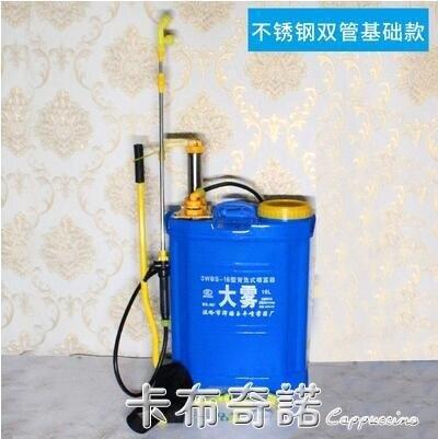 手動噴霧器手壓式農用果園老式農藥機打藥機手動往復式長桿噴霧器