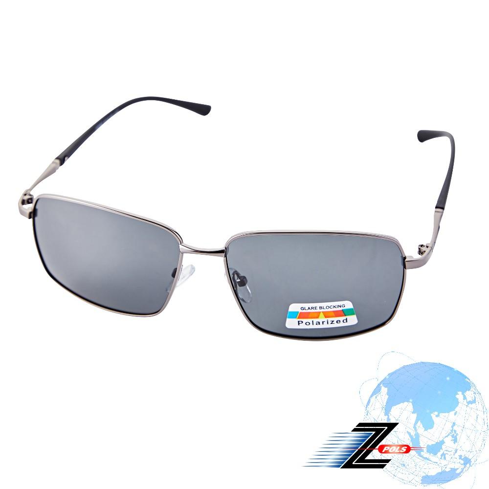 【Z-POLS】高質感頂級方框細緻金屬設計 Polarized寶麗來抗UV400偏光太陽眼鏡