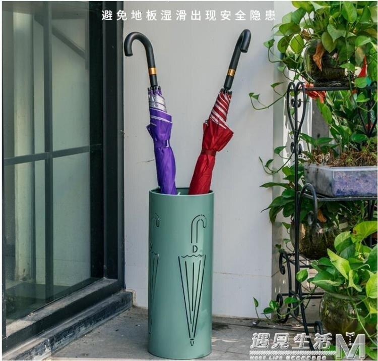 北歐創意門廳雨傘桶酒店大堂金屬雨傘架家用傘架防水雕花放傘架子