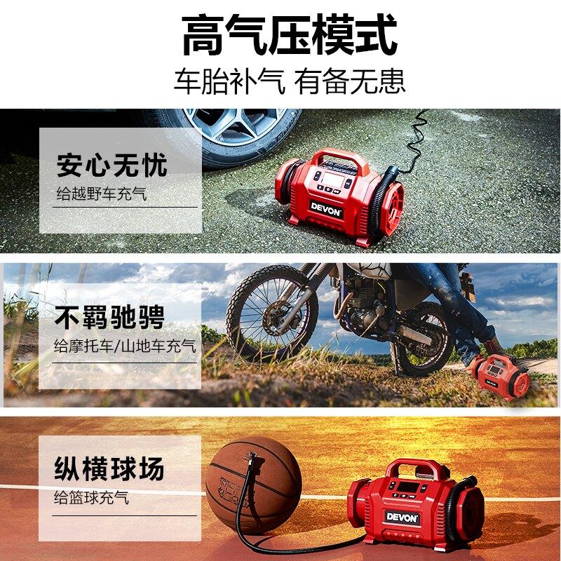 大有20V車載無線鋰電車用打氣泵家用便攜式輪胎打氣筒充氣泵DI-20