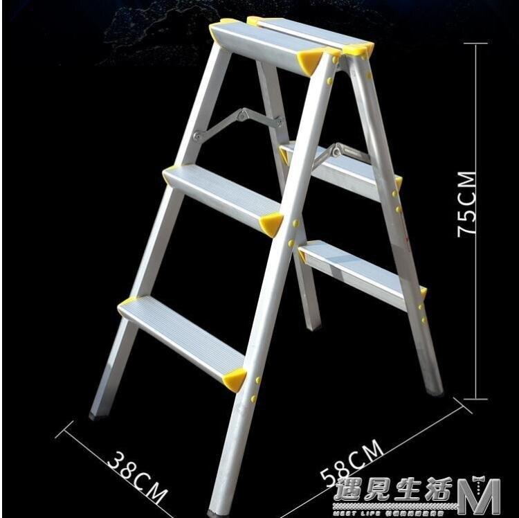 便攜三步摺疊家用攝影鋁合金人字裝飾加厚多工能室內裝修貨架梯子
