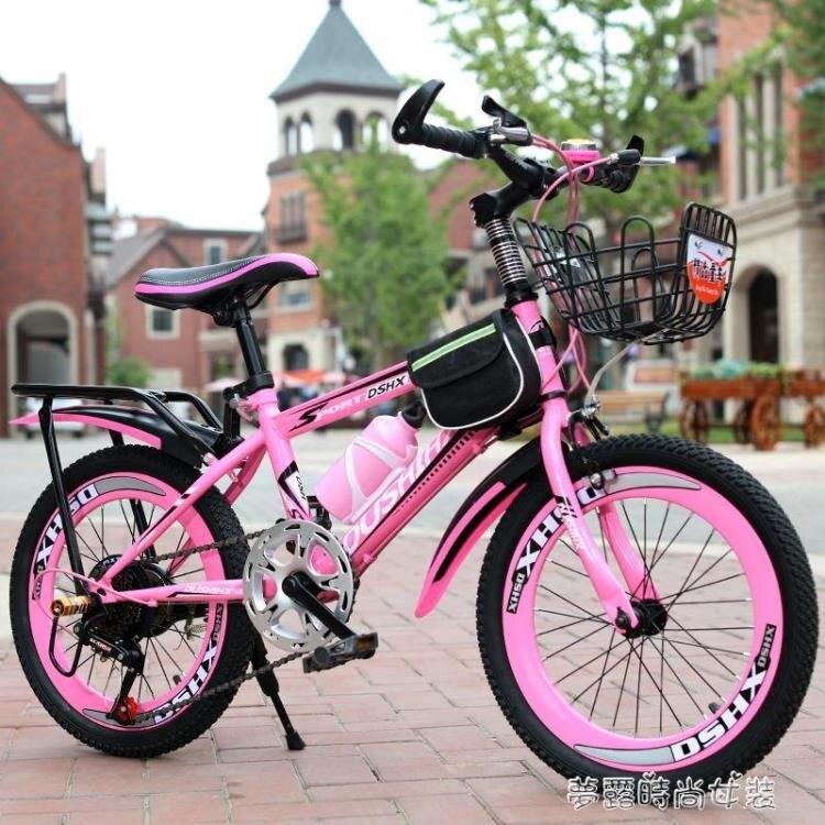 兒童自行車6-7-8-9-10-11-15歲中大童男孩小學生腳踏山地變速單車 【全館免運】