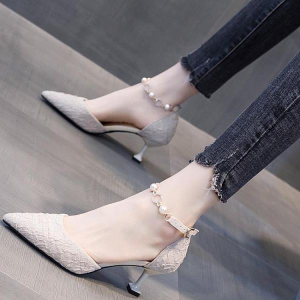 達芙妮沿薦少女高跟鞋細跟新款百搭仙女風中空一字帶涼鞋女夏 檸檬衣舍
