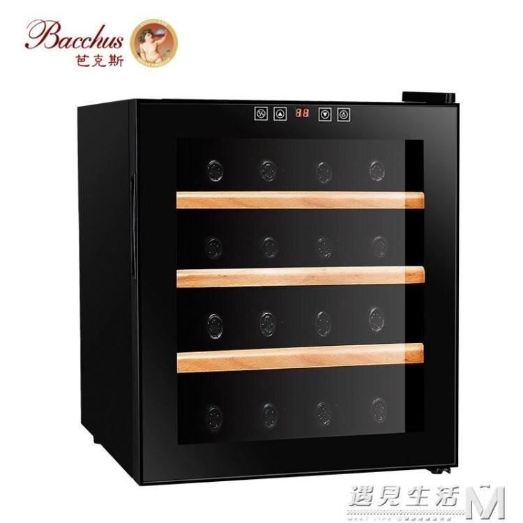 Bacchus/芭克斯 BW-50D1 電子紅酒櫃恒溫酒櫃葡萄酒紅酒櫃子家用