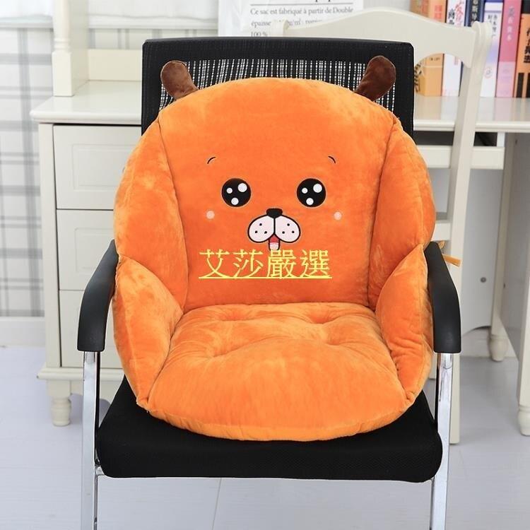現貨 坐墊椅子坐墊靠墊一體辦公室座墊椅墊學生加厚屁股墊子電腦椅女宿舍冬