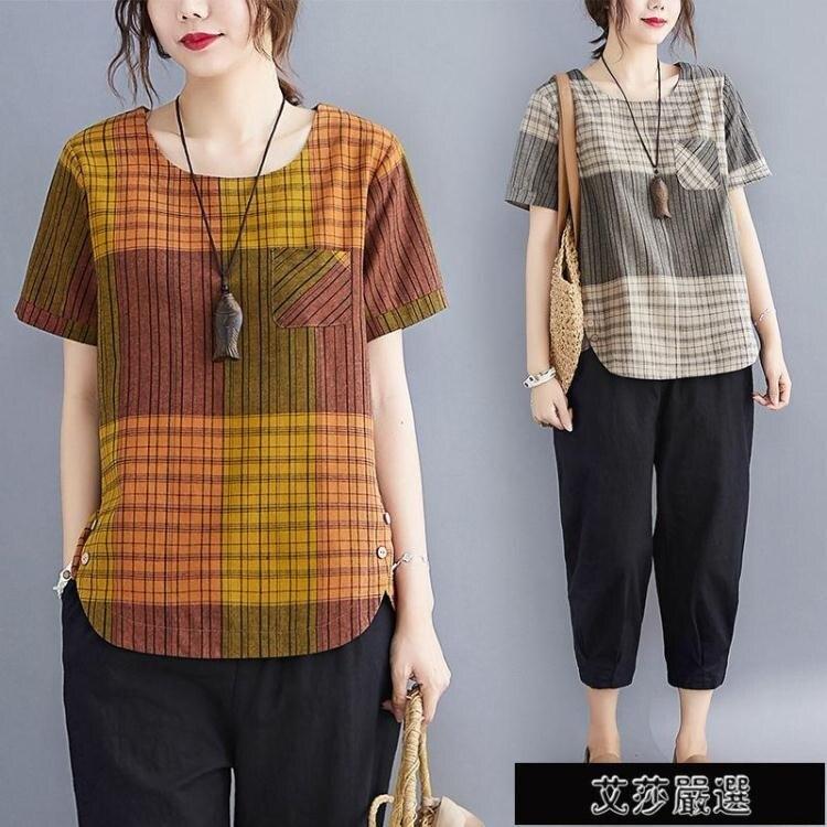 格子棉麻T恤女休閒夏季新款文藝復古大碼寬鬆遮肚子顯瘦短袖