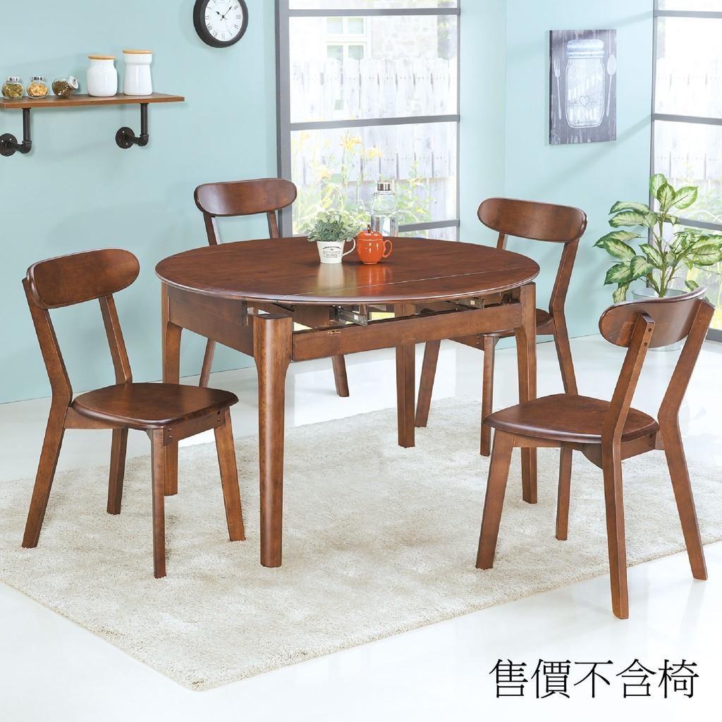 【132cm圓折桌-C812-3】餐桌伸縮 長型餐桌組 北歐大理石桌子 圓形桌 餐桌椅組【金滿屋】