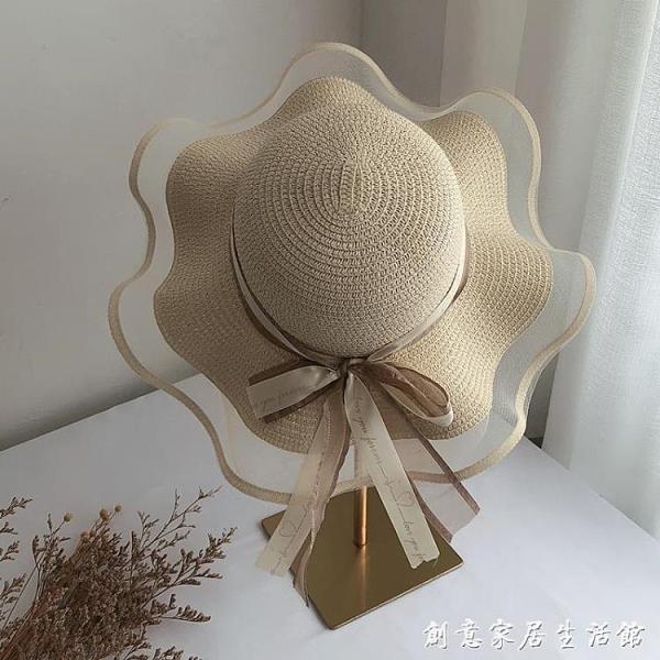 草帽女夏天沙灘海邊出游遮陽渡假防曬大帽檐大沿涼帽網紅太陽帽子 創意家居生活館